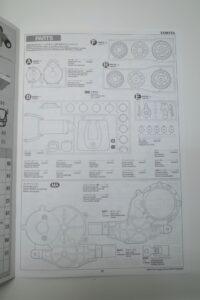 タミヤ 1-10 電動RC 復刻版 レーシング バギーチャンプ (2009) ラジコン Racing Buggy Champ- (7)