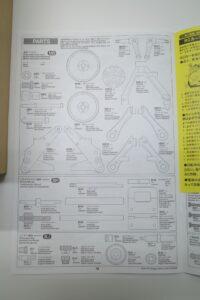 タミヤ 1-10 電動RC 復刻版 レーシング バギーチャンプ (2009) ラジコン Racing Buggy Champ- (8)