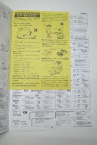 タミヤ 1-10 電動RC 復刻版 レーシング バギーチャンプ (2009) ラジコン Racing Buggy Champ- (9)