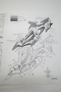 ホビーベース 烈風 1-24 ν- ニュー アスラーダ AKF-0 サイバーフォーミュラ SAGA-説明 (4)