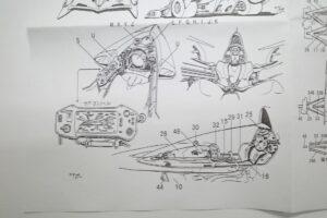ホビーベース 烈風 1-24 ν- ニュー アスラーダ AKF-0 サイバーフォーミュラ SAGA-説明 (7)