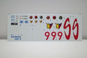 ホビーベース 烈風 1-24 ν- ニュー アスラーダ AKF-0 サイバーフォーミュラ SAGA- ( (22)