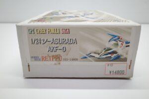 ホビーベース 烈風 1-24 ν- ニュー アスラーダ AKF-0 サイバーフォーミュラ SAGA- ( (4)