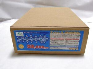 Free-X-12.5-お座り-スーパーセーラーマーキュリー-WF【G162C-01_rt