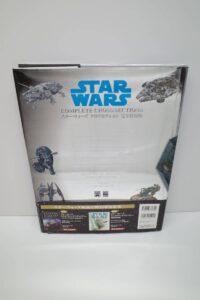 STAR WARS スター・ウォーズ クロスセクション 完全保存版- (2)