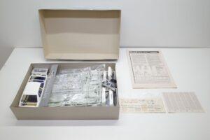 レベル Revell 1-24 BMW 750iL ツェンダー Zender プレミアム BMW PREMIUM 7181 (12)