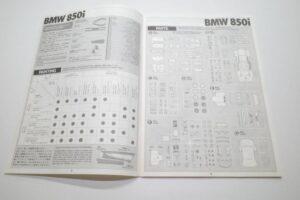タミヤ レベル Revell 1-24 BMW 850i 絶版品 E31型 エンジン付 フルディスプレイモデル- (6)