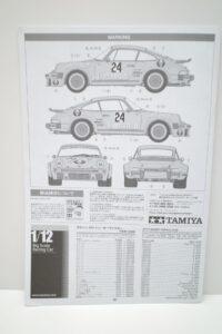 タミヤ 1-12 Porsche ポルシェ 934 イェーガーマイスター (エッチングパーツ付き)- (1 (32)
