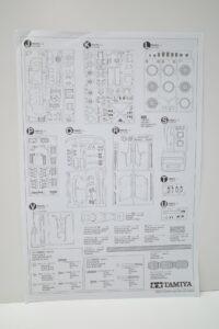 タミヤ 1-12 Porsche ポルシェ 934 イェーガーマイスター (エッチングパーツ付き)- (1 (36)