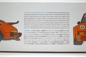 タミヤ 1-12 Porsche ポルシェ 934 イェーガーマイスター (エッチングパーツ付き)- (1 (6)
