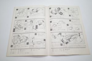日東 NITTO ニットー 1-20 ヨタハチ トヨタ スポーツ 800 TOYOTA SPORTS 800- (13)