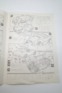 日東 NITTO ニットー 1-20 ヨタハチ トヨタ スポーツ 800 TOYOTA SPORTS 800- (19)