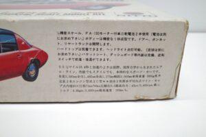 日東 NITTO ニットー 1-20 ヨタハチ トヨタ スポーツ 800 TOYOTA SPORTS 800- (33)