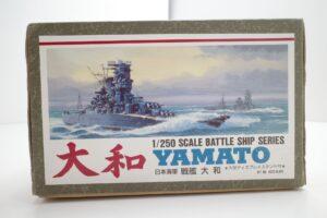 ARII アリイ 1-250 日本海軍 戦艦 大和 フルディスプレイモデル- (10)
