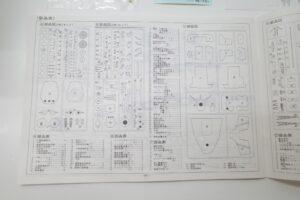 ARII アリイ 1-250 日本海軍 戦艦 大和 フルディスプレイモデル- (24)