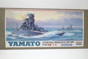 ARII アリイ 1-250 日本海軍 戦艦 大和 フルディスプレイモデル- (4)
