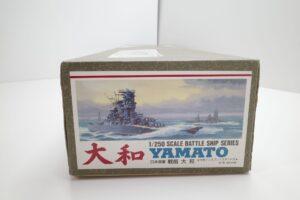 ARII アリイ 1-250 日本海軍 戦艦 大和 フルディスプレイモデル- (9)