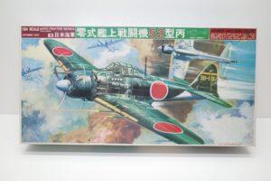 バンダイ 1-24 零式艦上戦闘機 52型 丙 日本海軍 零戦– (1)