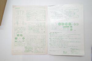 バンダイ 1-24 零式艦上戦闘機 52型 丙 日本海軍 零戦– (17)