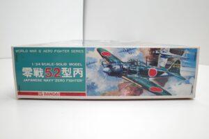 バンダイ 1-24 零式艦上戦闘機 52型 丙 日本海軍 零戦– (3)