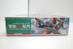 バンダイ 1-24 零式艦上戦闘機 52型 丙 日本海軍 零戦– (4)