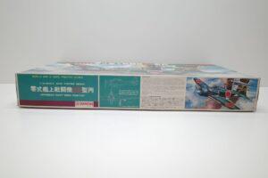 バンダイ 1-24 零式艦上戦闘機 52型 丙 日本海軍 零戦– (5)
