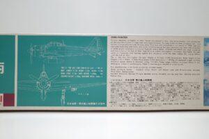 バンダイ 1-24 零式艦上戦闘機 52型 丙 日本海軍 零戦– (6)