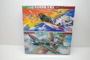 バンダイ 1-24 零戦 戦闘機- (2)