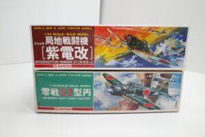 バンダイ 1-24 零戦 戦闘機- (4)