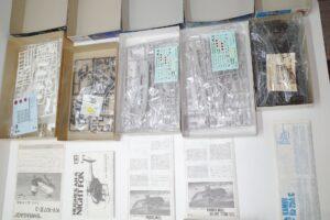 フジミ ハセガワ タミヤ他 1-72 ヘリコプター アグスタ ベル 212ASWシーキング他 (10)