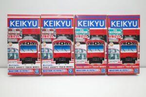 Bトレインショーティー 京急 800形 旧 新 塗装 2両セット他- (1)