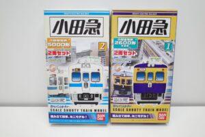 Bトレインショーティー 小田急 2600形 旧塗装5000形 2両セット 小田急電鉄 Bトレ 鉄道模型- (2)