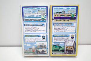 Bトレインショーティー 小田急 2600形 旧塗装5000形 2両セット 小田急電鉄 Bトレ 鉄道模型- (3)