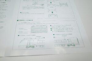 KATO カトー Nゲージ 10-1110 E657系 スーパーひたち 6両 基本セット 1-6号車- (10)