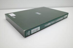 KATO カトー Nゲージ 10-1110 E657系 スーパーひたち 6両 基本セット 1-6号車- (18)