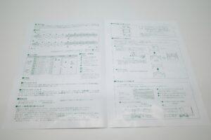 KATO カトー Nゲージ 10-1110 E657系 スーパーひたち 6両 基本セット 1-6号車- (8)