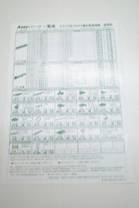 KATO カトー Nゲージ 10-1114 E233系 3000番台 東海道線 後期 8両 セット 1-8号車- (14)