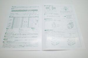 KATO カトー Nゲージ 10-1114 E233系 3000番台 東海道線 後期 8両 セット 1-8号車- (15)