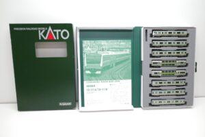 KATO カトー Nゲージ 10-1114 E233系 3000番台 東海道線 後期 8両 セット 1-8号車- (5)