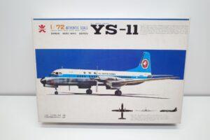 バンザイ 旧 バンダイ 172 YS-11 全日空 ANA 旅客機 プラモデル- (1)