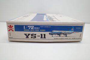バンザイ 旧 バンダイ 172 YS-11 全日空 ANA 旅客機 プラモデル- (2)