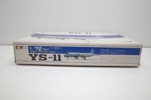 バンザイ 旧 バンダイ 172 YS-11 全日空 ANA 旅客機 プラモデル- (4)