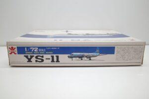 バンザイ 旧 バンダイ 172 YS-11 全日空 ANA 旅客機 プラモデル- (5)
