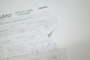 KATO カトー Nゲージ 機関車 EH500 金太郎DF200EF210他- (5)