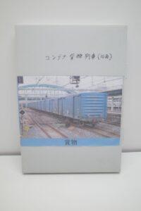 KATO カトー TOMIX トミックス Nゲージ コキ 104106 他 コンテナ 貨物列車 10両 セット- (1)