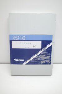 KATO カトー TOMIX トミックス Nゲージ コンテナ 貨物列車 12両 セット (15)