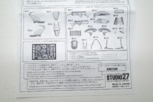 スタジオ STUDIO 27 1-12 ST27-TK1219C ホンダ NSR500 Fortuna Katou だいじろう Version #74- (20)