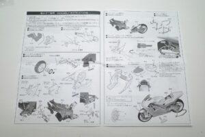 スタジオ STUDIO 27 1-12 ST27-TK1219C ホンダ NSR500 Fortuna Katou だいじろう Version #74- (21)