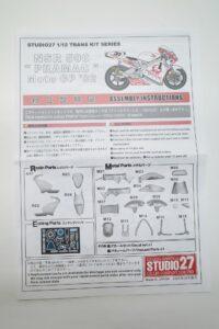 スタジオ STUDIO 27 1-12 ST27-TK1231C ホンダ NSR500-PRAMAC- (14)
