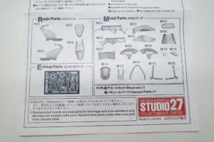 スタジオ STUDIO 27 1-12 ST27-TK1231C ホンダ NSR500-PRAMAC- (15)